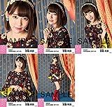 【宮脇咲良】 公式生写真 AKB48 2017年03月 個別 「翼はいらない 花柄」衣装 5種コンプ