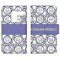 HONEY BEE WX06K ハニー ビー スマホケース 手帳型 ケース 手帳 カバー スマホカバー UVプリント手帳 みっちりねこ みっちり浴衣C (mt-013) WHITENUTS TC-C0506033/S