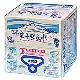 霧島の福寿鉱泉水 20L(硬水)バックインボックス(BIB) 天然温泉水 シリカ水