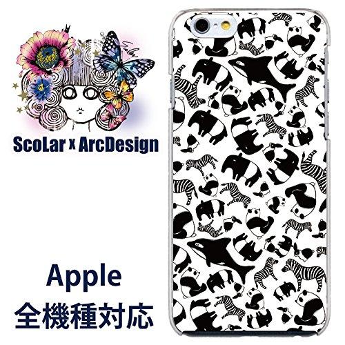 スカラー iPhoneX 50484 デザイン スマホ ケー...