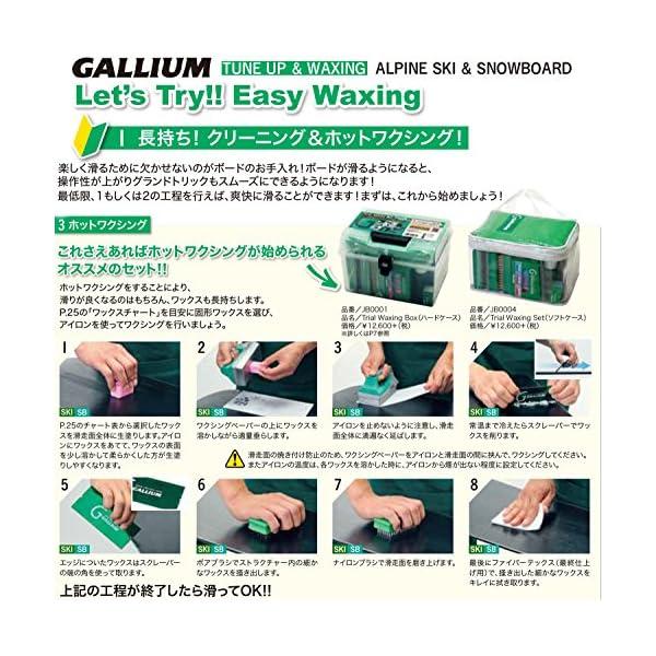 (ガリウム) GALLIUM スノーボード ワ...の紹介画像4