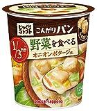じっくりコトコトスープ こんがりパン1/3日分の野菜を食べるオニオンポタージュ 30.2g×6個