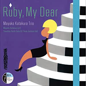 Ruby,My Dear