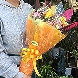 季節花を使用した オレンジ系カラーのボリューム花束 誕生日 記念日 結婚祝い 発表会 卒業式 クリスマス 花 ギフト フラワーギフト プレゼント