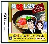 「美味しんぼ DSレシピ集」の画像