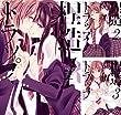 [まとめ買い] 捏造トラップ−NTR−(百合姫コミックス)