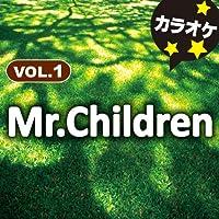 終わりなき旅 オリジナルアーティスト:Mr.Children (カラオケ)