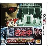 超・逃走中 あつまれ!最強の逃走者たち (逃走中 ハンターサングラス(子供用) 同梱) - 3DS