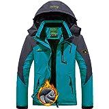 Kolongvangie マウンテンパーカー レディース 登山 裏ボア ジャケット 防風 保温 裏起毛 コート 裏メッシュ 通気性 ブルゾン フード付 取り外し可能 冬 ジャケット