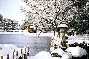 1000ピース 冬の兼六園 (50cmx75cm)