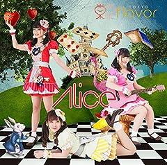 Alice♪東京flavorのCDジャケット