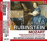 ルービンシュタイン/モーツァルト:ピアノ協奏曲第20番・第21番 (NAGAOKA CLASSIC CD)