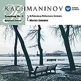 """ラフマニノフ:""""交響曲第2番"""""""