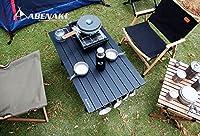 ABENAKI/アルミ軽量テーブル(小)