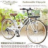 My Pallas(マイパラス) シティサイクル26インチ・シマノ6段ギア・LEDオートライト ホワイト M-501SHINY ホワイト