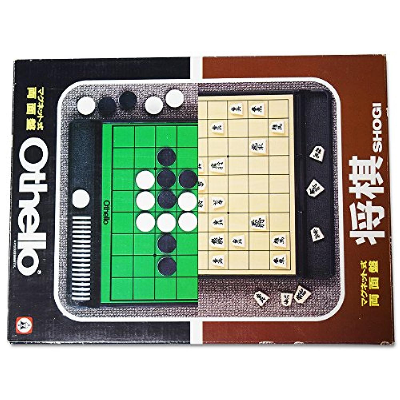 マグネット式両面盤 Othello&将棋