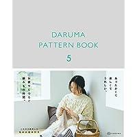 DARUMA PATTERN BOOK 5 (ダルマ パターン ブック 5)