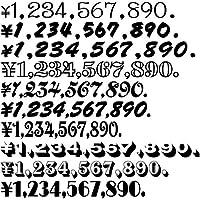 TrueType Font 数字書体 192書体セット for Macintosh [ダウンロード]