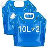 ウォーターバッグ 非常用給水バッグ 防災 非常用 折りたたみ 軽量 災害用 貯水 アウトドア用品 ウォータータンク 食品…