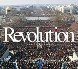 Revolution ~私たちの望むものは~ 画像