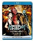 ヘルボーイ ゴールデン・アーミー 【ブルーレイ&DVDセット】 [Blu-ray]