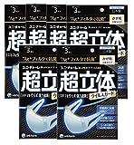 (日本製 PM2.5対応)超立体マスク ウィルスガード Ag+フィルタ抗菌 ふつうサイズ 3枚入×6個(unicharm)