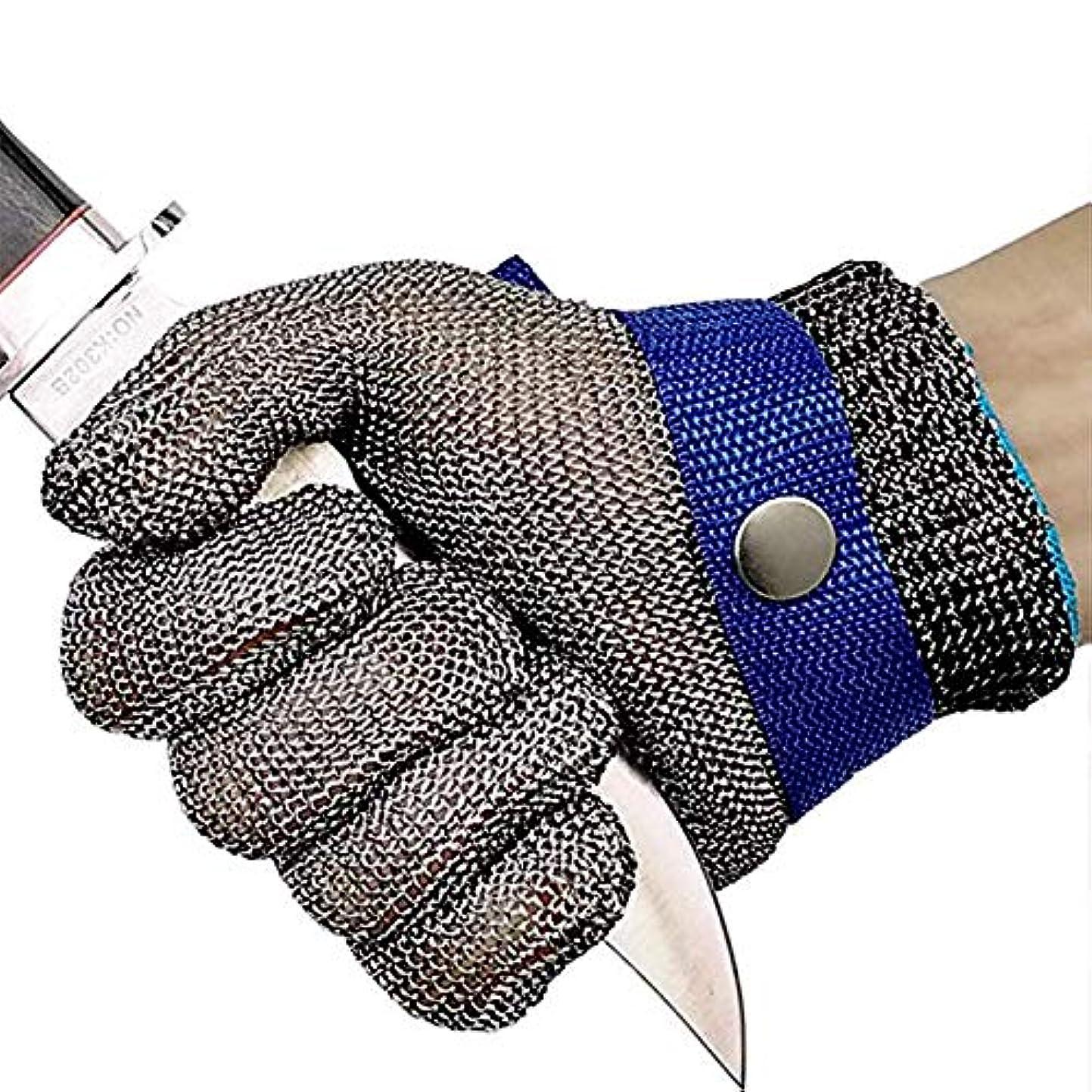 贅沢な立法反射切削用耐切断性手袋ステンレス鋼線メタルメッシュブッチャー安全作業手袋、スライスチョッピングとピーリング,L