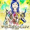 サンバDEわっしょい! feat.九瓏幸子(初回限定盤B)(CDブックレット型短編マンガ付)