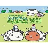 2021 カピバラさん 卓上カレンダー ([カレンダー])