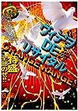 ヴィデヲ・DE・リサイタル [DVD]