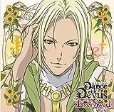 アクマに囁かれ魅了されるCD 「Dance with Devils -EverSweet- 」 Vol.5 メィジ CV.木村 昴