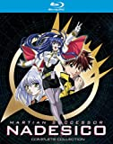 Martian Successor Nadesico: Complete Collection [Blu-ray] [Import] 画像