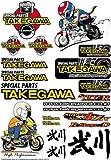 TAKEGAWA ステッカーキット(1シート21枚組)