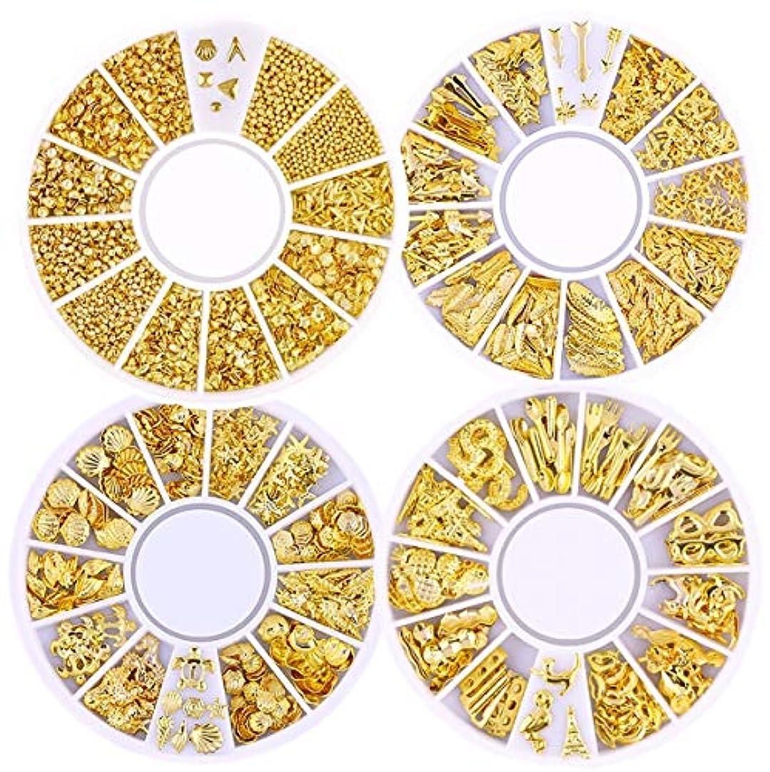 葉を拾う住む忠実にメタルパーツ-メタルスタッズ 4ケースセットB レジン-ネイルパーツ 【Nail-riche/ネイルリシェ】