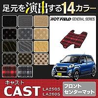 Hotfield ダイハツ キャスト CAST LA250S フロントセンターマット LA260S対応 / チェックブラック