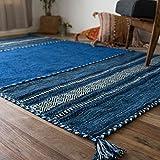 折りたたみ 可能 アジアン エスニック インド綿 ラグ インドキリム ブルー 約 90х130 cm 約 1畳 大 幾何学 模様 キリム 輸入カーペット ホットカーペットカバー 対応