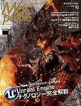 MacPeople 2014年10月号 [雑誌] (マックピープル)