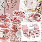 お中元ギフト アイス 人気商品 (博多あまおう たっぷり苺の アイス 7個)