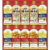 味の素 健康油ギフト 味の素ゼネラルフーヅ KPS-50C
