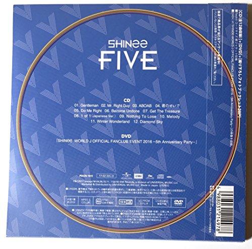 【 FC限定盤 】 FIVE ( オフィシャルファンクラブイベント映像収録 DVD/ 28P撮り下ろしブックレット付き)