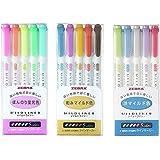 Zebra Mildliner Double-Sided Highlighter 15 Color Set, Fine / Bold, Mild & Fluorescent Color, Deep & Warm Color, Cool & Refin