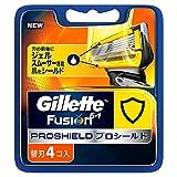 ジレット フュージョン5+1 プロシールド 替刃 4個入