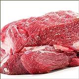 ラム肉 ジンギスカン 業務用 ブロック 1kg (部位:ショルダー肉/肩肉) ブロックだべさ
