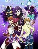 カイトアンサ (イベント優先申込券付) [DVD]