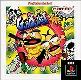ガンバレット PlayStation the Best 画像