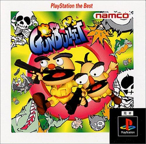 ガンバレット PlayStation the Best