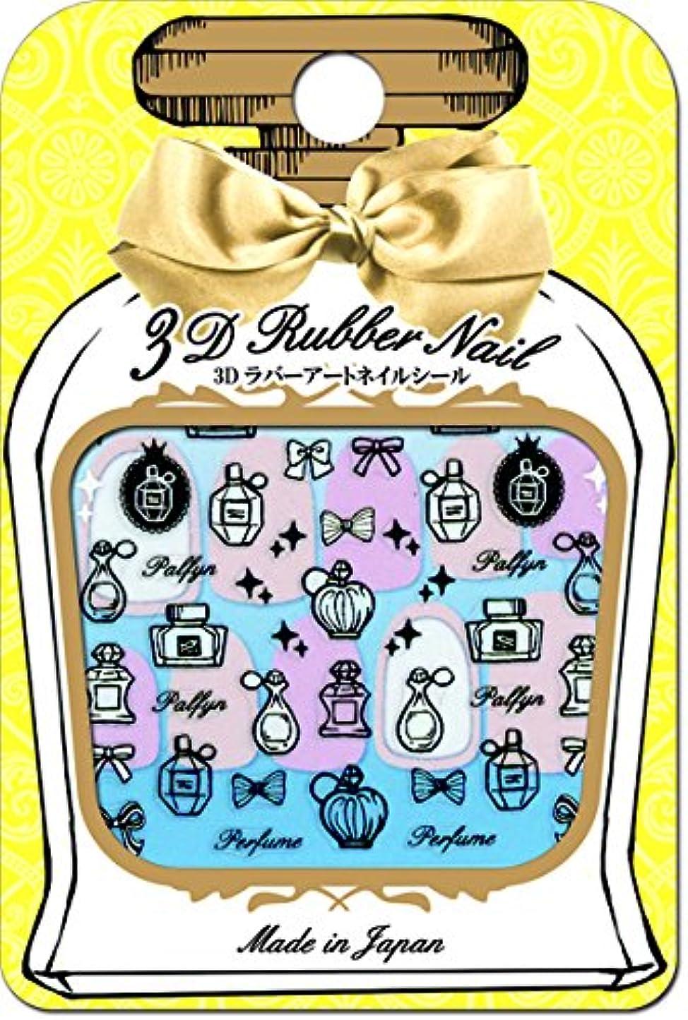 ノート姿勢曲ビーエヌ ネイル用シール 3Dラバー JRN-04