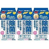 エリエール 除菌できるアルコールタオル 詰替用 80枚入×3個セット
