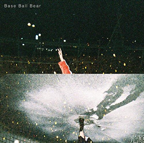 光源(初回生産限定盤)(DVD付)