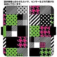 AQUOS zero2 906SH ケース [デザイン:3.ピンクグリーン/マグネットハンドあり] 幾何学パッチワーク 手帳型 スマホケース カバー アクオスゼロ2 906sh